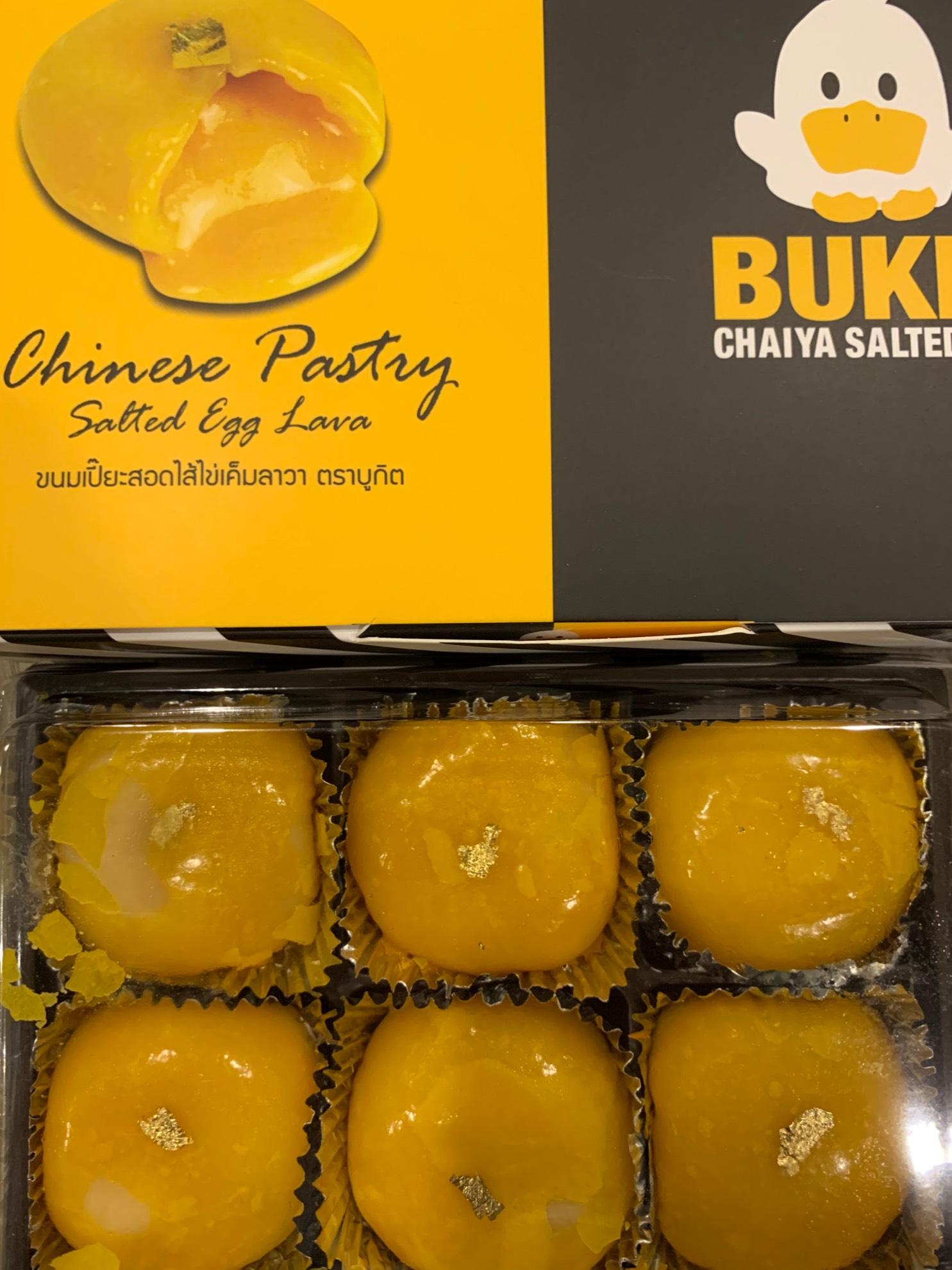 ขนมเปี๊ยะใส้ไข่เค็มลาวา Bukit ภูเก็ต
