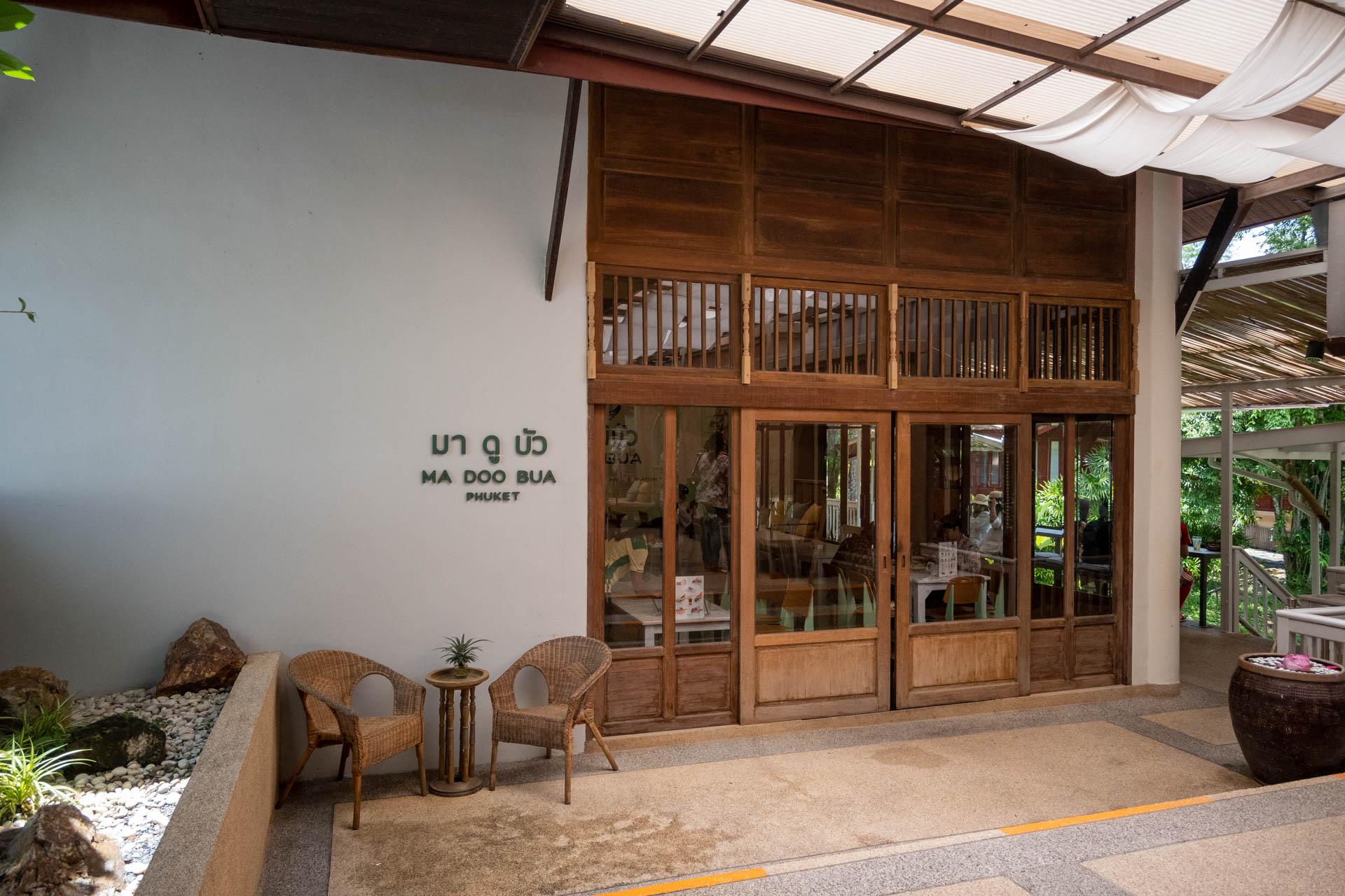 Ma Doo Bua Cafe' l มา ดู บัว ภูเก็ต ที่คาเฟ่เขามีมุมถ่ายรูปเยอะ