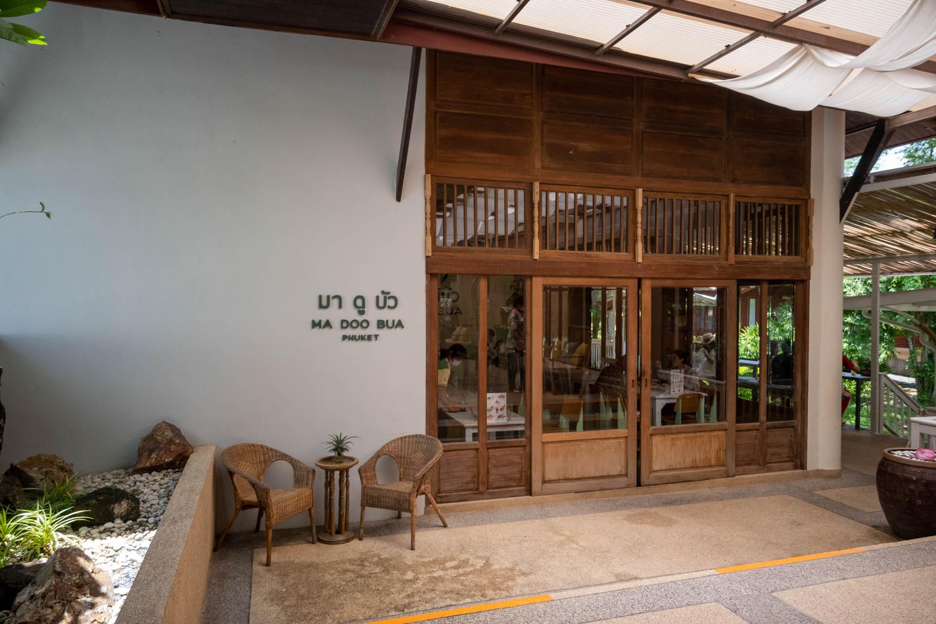 Ma Doo Bua Cafe' l มา ดู บัว ภูเก็ต คาเฟ่สุดชิค ที่สำคัญที่ถ่ายรูปเยอะมาก ๆ